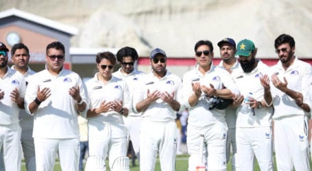 First cricket match played at Gwadar Cricket Stadium
