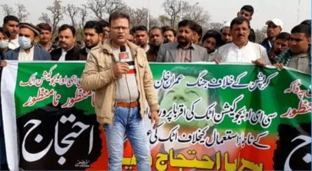 Attock residents demand probe into illegal appointments in education dept