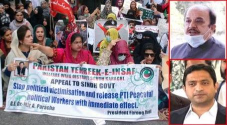 PTI protests political victimisation by Sindh govt, calls for Haleem's release