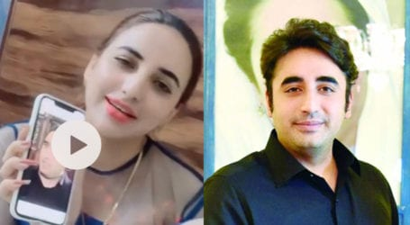 Hareem Shah in awe of Bilawal Bhutto in viral video