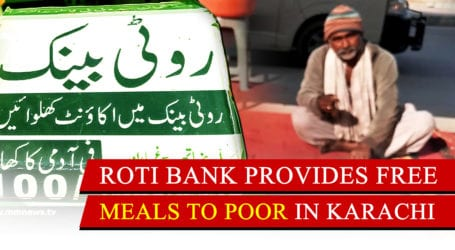 This Bank will open your account with just one roti