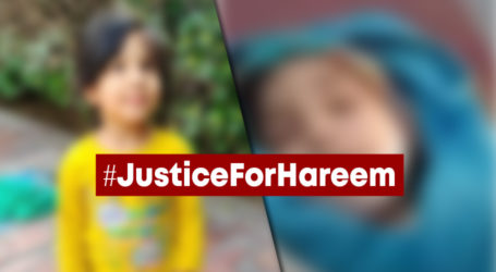 Three-year-old girl Hareem found dead after abduction in Kohat
