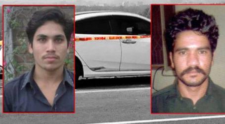 Lahore Motorway rape case: Court hands death sentences to both accused