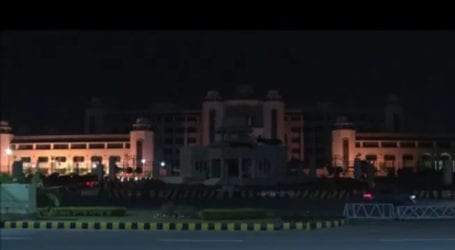 Prime Minister'sOffice switches off lights to mark Earth Hour