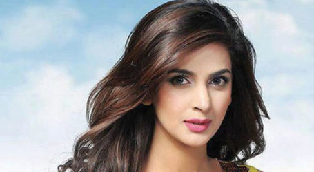 Saba Qamar confirms marriage rumours: 'I have found the person I'd like to settle down with'