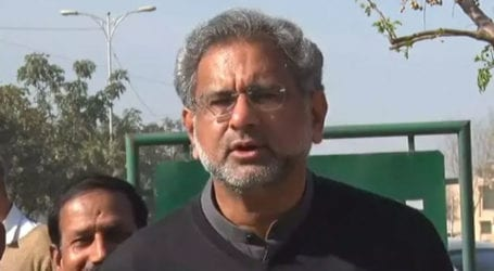 Senate polls to be conducted in traditional way, says Shahid Khaqan