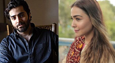 Sheheryar Munawar and Humaima Malik to star in Sakina Samo's movie