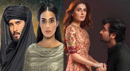 'Khuda Aur Mohabbat' beats 'Meray Paas Tum Ho' in viewership