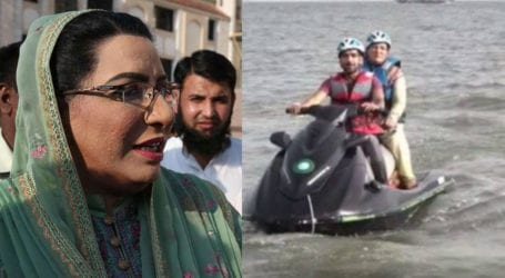 Be it playing cricket or riding a jet ski ride, Firdous Awan never fails to entertain