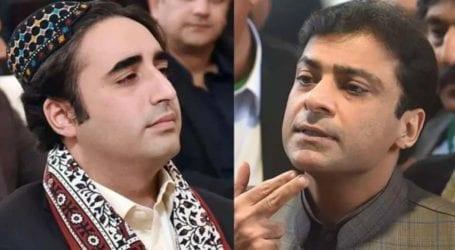 Bilawal to meet Hamza Shehbaz, discuss in-house change in Punjab