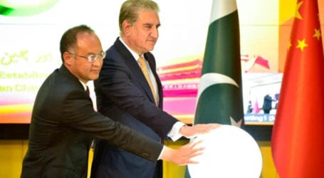 Pakistan, China launch year-long celebrations marking 70 years of friendship
