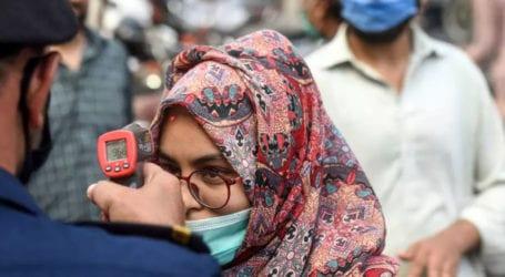 Pakistan records 2,338 coronavirus infections as cases surge