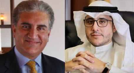 Kuwaiti FM arrives in Islamabad, meets Qureshi at Foreign Office