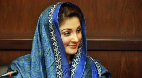 Ramzan sugar mills case: NAB summons Maryam Nawaz on March 26