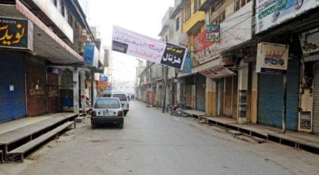 Coronavirus: Lockdown enforced in Mirpur for one week