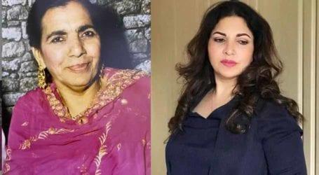 Actress Shagufta Ijaz's mother passes away due to illness