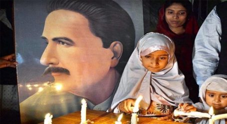 83rd death anniversary of 'Poet of East' Allama Iqbal being observed today