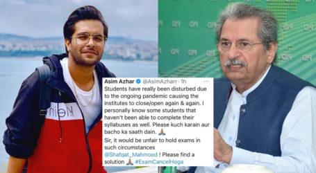 Exams Cancel Hoga: Asim Azhar urges Shafqat Mahmood to find solution for students