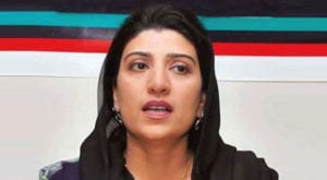 BISP reference: Court issues arrest warrants for PPP's Farzana Raja