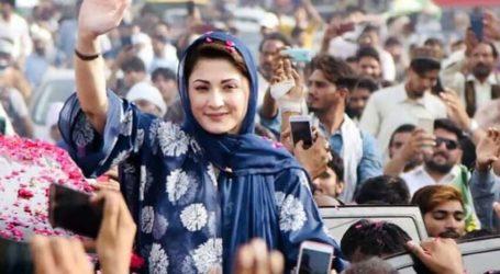 Maryam Nawaz postpones Karachi visit due to COVID-19 situation