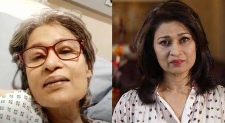 Sindh govt to bear Naila Jaffery's cancer treatment expense