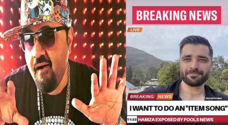 Ahmed Ali Butt's 'breaking news' is a treat for everyone
