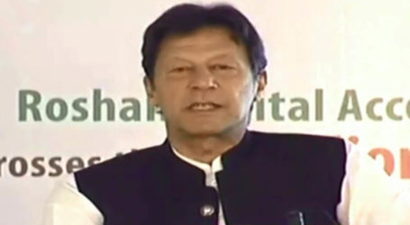PM unveils two new schemes for overseas Pakistanis