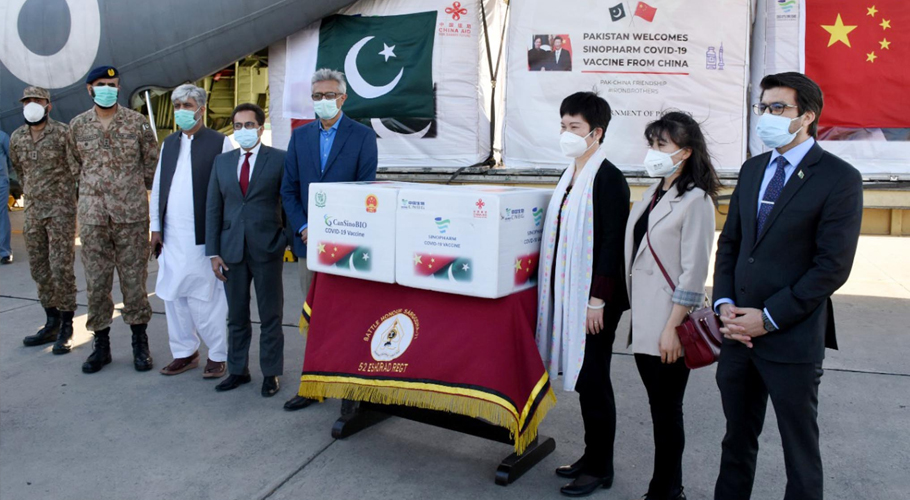 Pakistan receives another batch of Sinopharm vaccine