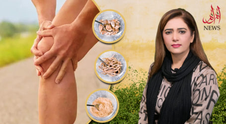 A powerful herbal remedy for knee pain