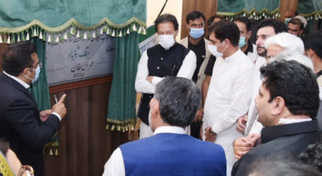 PM Imran launches Insaf Sehat Sahulat Card Scheme in Layyah