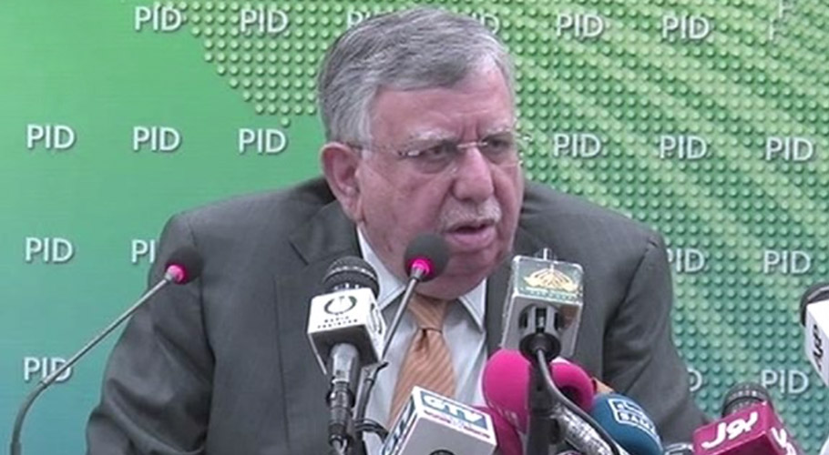 ederal Minister for Finance and Revenue Shaukat Tarin addressing a press conference. Source: FILE/APP