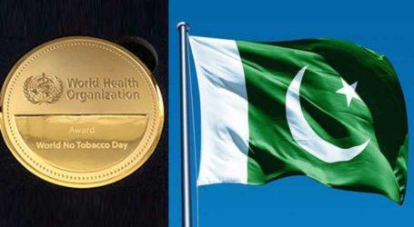 WHO names Pakistan for anti-tobacco award 2021
