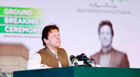 Elite-centric policies inflicted huge damage on masses: PM
