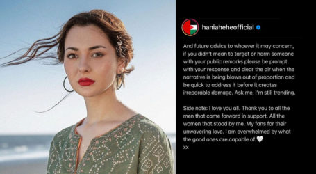Not an 'ex' vs 'ex' debate: My complaint is against harassment on internet, says Hania Aamir