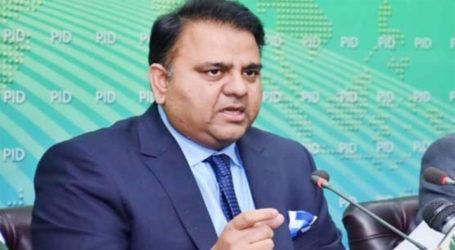 NAB has so far recovered Rs33bn in Zardari fake accounts case: Fawad