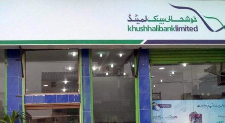 Khushhali Microfinance Bank joins SBP's Raast Digital Payment System