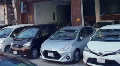 Budget 2021-22: Small cars may become cheaper