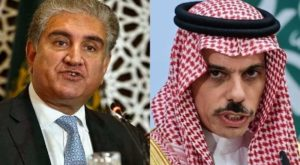 FM Qureshi reaffirms Pakistan's support to Saudi Arabia against any threat
