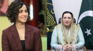 Actress Nimra Khan has revealed that Firdous Ashiq Awan looks like a matchmaker aunt more than a politician.