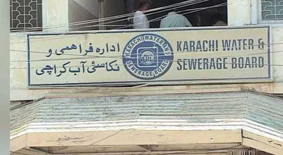 KWSB employees, accused of missing revenue target of Rs1 billion, go scot-free