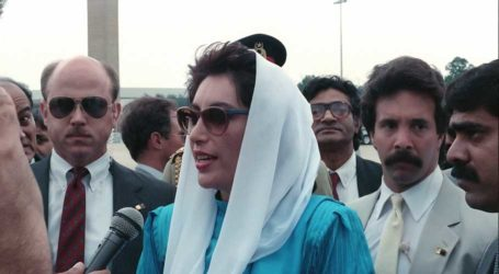 In pictures: Remembering Benazir Bhutto on her 68th birthday