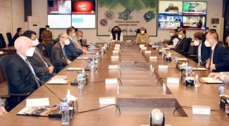 Pakistan calls for uninterrupted supply of COVID-19 vaccines