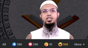 A famous Bangladeshi cleric has issued a fatwa against people using Facebook's 'haha' emoji.