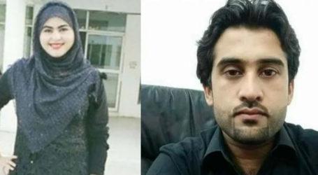 Asma Rani case: Man sentenced to death for killing medical student