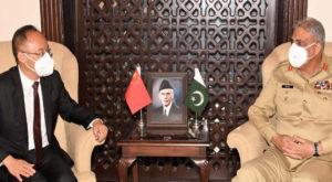 Chinese Ambassador Nong Rong called on COAS General Qamar Javed Bajwa. Source: ISPR/Radio Pakistan
