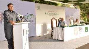 Pakistan Pavilion and its logo for Expo 2020 Dubai were unveiled. Source: PID/APP