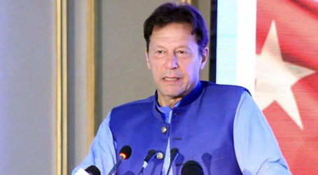 PM to launch Pakistan's first locally-produced electric bike today