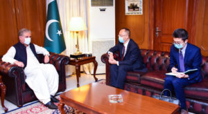 Chinese Ambassador Nong Rong called on Foreign Minister Shah Mahmood Qureshi. Source: PID/APP