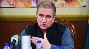 Foreign Minister Shah Mehmood Qureshi chairing a session at Foreign Office: Source: PID
