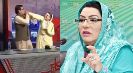 'You can't keep her out of the game', says netizen as Firdous Awan is trending again
